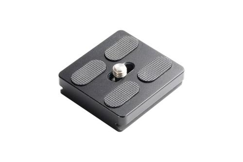 qs 64 quick release plate for veo2go